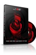 DVD Познание природы женского тела