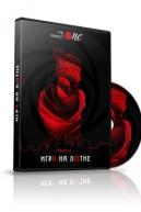 DVD Игра на лютне: Совершенствование женской природы: уровень Красная роза