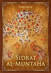 Сидрат аль-Мунтаха