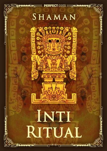 Ритуал Инти