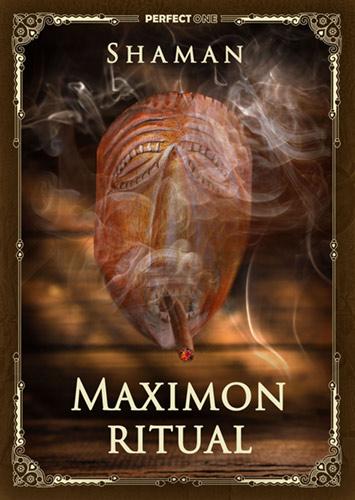 Ритуал «Машимон»