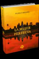 """El libro """"La Mujer Perfecta"""""""
