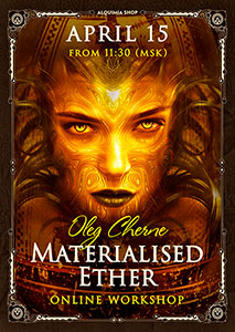 Materialised Ether