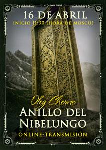 Anillo del Nibelungo