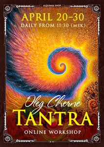Online workshop «Tantra»