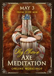 Online session «Axé meditation»