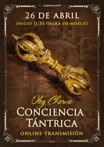 "Transmisión de práctica de ""Conciencia tántrica"" online"
