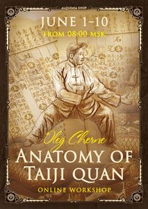 Online workshop «Anatomy of Tai Chi Chuan»