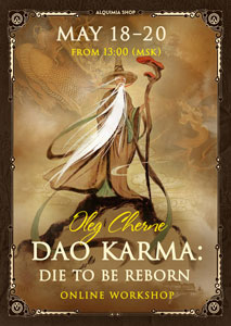Online workshop «Dao Karma. Die to be Reborn»