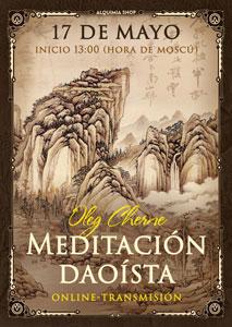 """Transmisión de práctica de """"Meditación Taoísta"""" online"""
