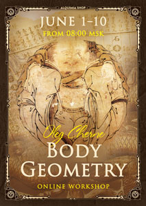 Online workshop «Geometry of the Body»