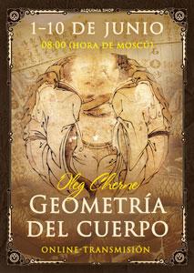 """Transmisión online del seminario """"La Geometría del cuerpo"""""""