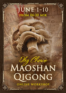 Online workshop «The Mao Shan Qigong»