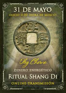 "Transmisión del programa ""Ritual Shang Di. 1, 2 parte"" online"