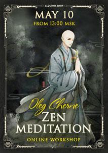 Live streaming «Zen Meditation»