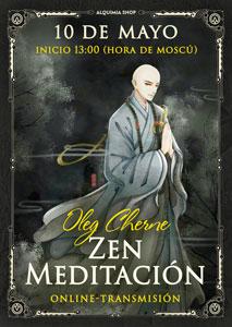 """Transmisión de práctica de """"Meditación"""" online"""