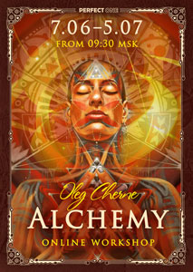 Online workshop «Alchemy. The construction of the temple of light»