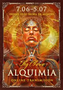 """Transmisión online del seminario """"Alquimia. Construir el Templo de Luz"""""""