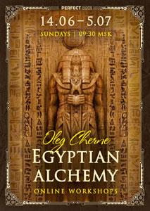 Online workshop «Egyptian Alchemy»