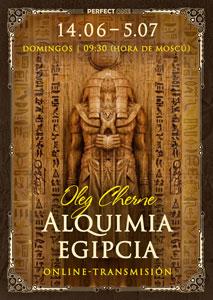 """Transmisión online del seminario """"Alquimia Egipcia"""""""