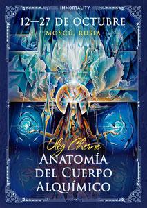 Immortality. Anatomía del Cuerpo Alquímico